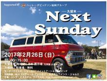 Next Sunday と おんがレトロカーフェスティバル