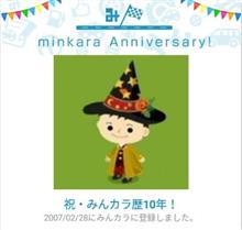 minkara Anniversary !