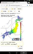 地震 震源は福島沖