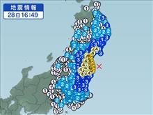 16時49分ごろ 宮城と福島で震度5弱の地震がありました