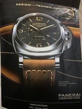 533の雑誌広告