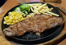 今日は肉🍖の日、ステーキ頂きました(* >ω<)