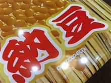 納豆好きならオススメの一品