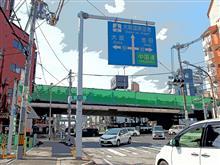 大阪府道10号「空港前」交差点