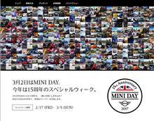 3月2日はMINI DAY.