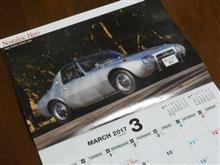 3月カレンダーで知る新しい月!?