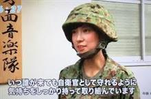 Image result for 三宅 由佳莉