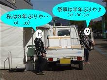 フラワーフェスティバル準備! ヾ(*⌒∇⌒)ノ