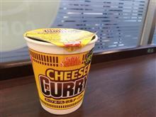 17-02-018-043 チーズカレーヌードル