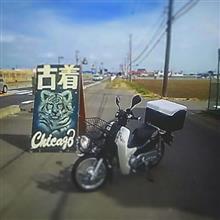 原宿シカゴのガレージセールへ!!