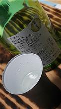 手詰めサーバー酒