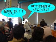フラワーフェスティバル最終日! (σ‐ ̄)ホジホジ
