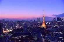 東京へ H29.03.04