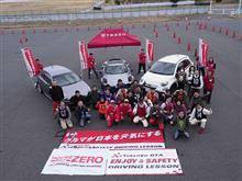 【開催終了】inured ZEROプロジェクト Tetsuya OTA ENJOY&SAFETY DRIVING LESSON
