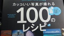 大阪の撮影ポイントを探そう♪