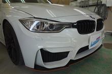 『BMW 320d 社外フロントバンパ他店塗装・取り付け不具合 修理・塗装』 神奈川県からご来店のお客様です