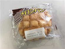 パン食い競争に参加してきました(=´∀`)