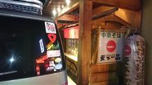 京都某所にて