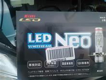 LEDヘッドライトのカット
