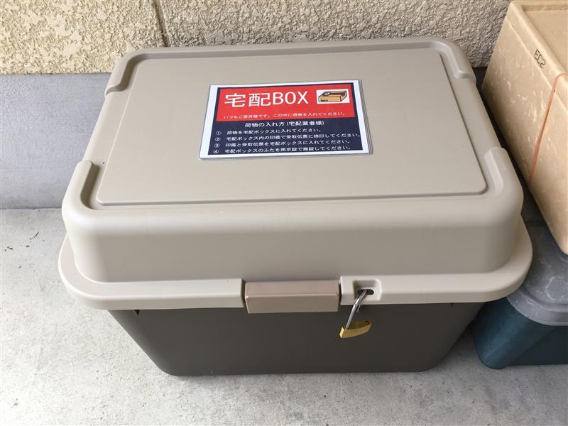 自作 宅配 ボックス