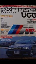 UCG2003からM特集発見