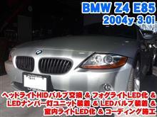 BMW Z4ロードスター(E85) ヘッドライトHIDバルブ交換&LEDライト装着とコーディング施工