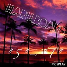 """""""初""""HARUBOARD"""