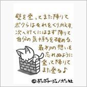 道志みち研究 1年報告会 . ...