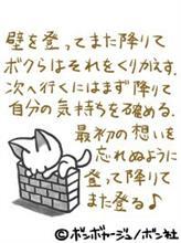 道志みち研究 1年報告会 ...φ(・ω・*)