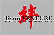 Team VENTURE & ESQUIRE CLUB OF JAPAN 埼玉オフ(最終章)