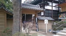 鎌倉、円覚寺で