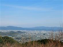 「RK DESIGN」& 嵐山-高雄パークウェイ