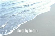 朝ドライブ ~Spring sea~