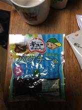 きゅうりのキューちゃんは絶対普通味が良い