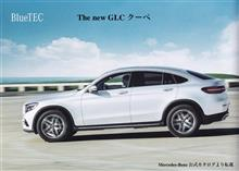 "Tried out "" Mercedes-Benz GLC 220 d ""... 本、読書... ひとりごと..."