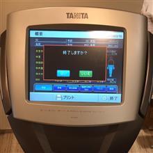 """丸の内タニタ食堂で、""""MC-980A"""" による身体組成の測定をした"""