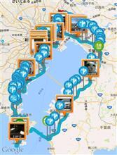 東京湾一周