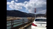 神戸 姫路 大阪 奈良 和束 宇治 京都