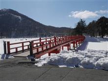 雪見ドライブ  in赤城山🏔