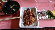 お昼はうなぎっ♪