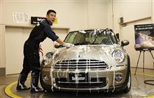 """3月25日は洗車の講習""""CWM """"をスーパーオートバックス246江田で開催!"""