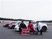 アルファ4C特別レッスンが開催されました!