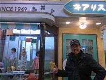 春分の日のブラ歩き👣 「べっぴんさん」ゆかりの地巡り・・大阪ー神戸!