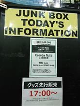 Creepy nuts 全国ツアー「いつかのエキストラ、ライブオンステージ。」17/03/17 in 仙台JUNK BOX
