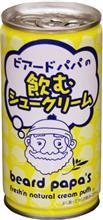 飲むシュークリーム・・・