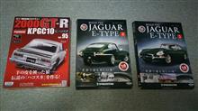 週刊ハコスカGTR Vol.95+週刊ジャガーEタイプ4号&5号。 今回は豪華3本立てです。ρ( ^o^)b_♪♪