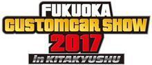 もう間もなく!福岡カスタムカーショー!! by AUTOWAY