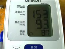夜の血圧測定は…