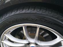 タイヤ換えた