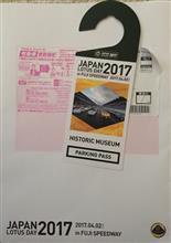 ヒストリックミュージアムにエントリー チケットが来ました